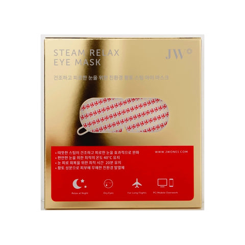 Hot steamin eye mask for tired, fatigues, red eyes heats 104 F for up to 20 min - 5pcs
