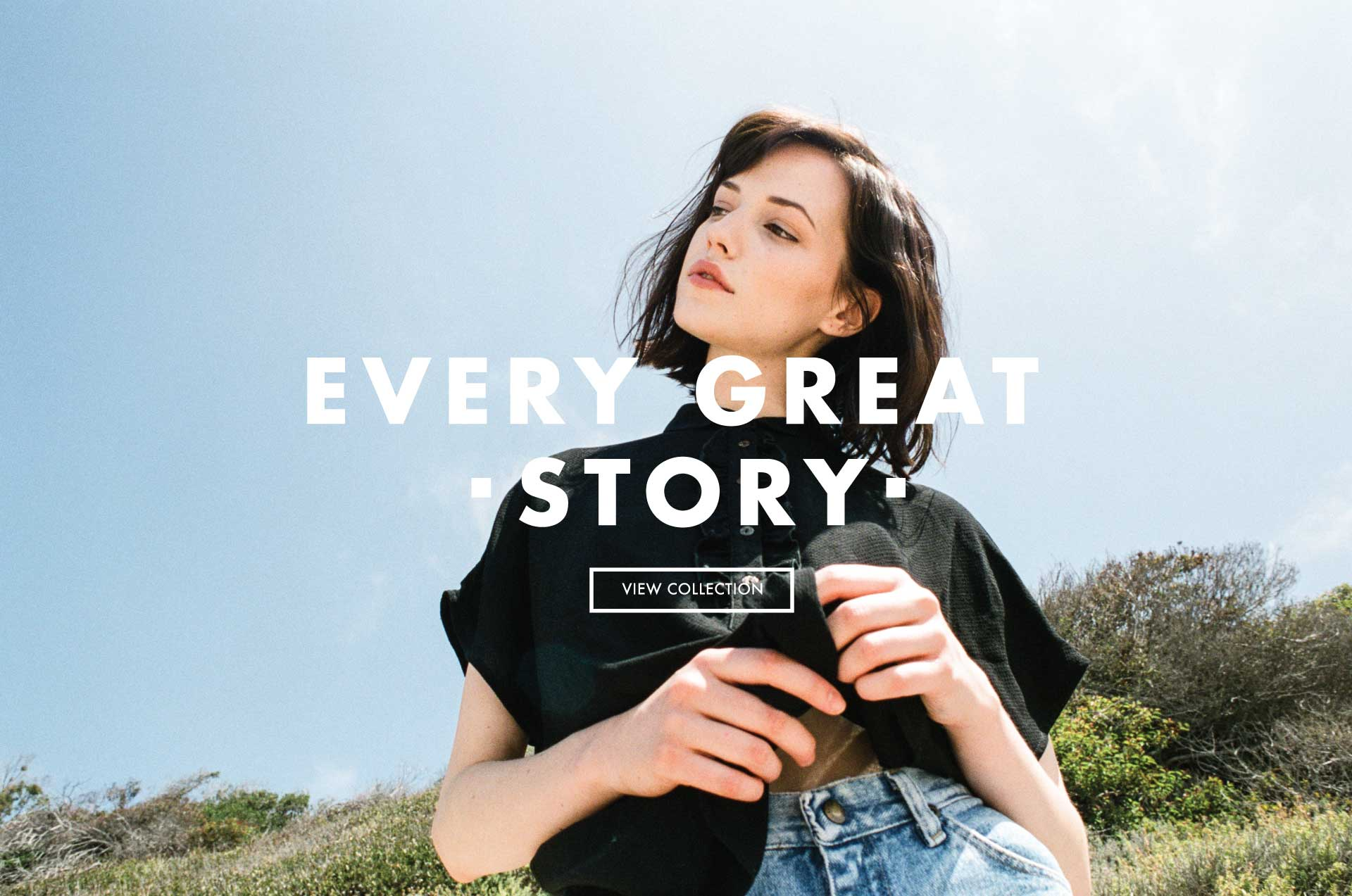 Every Great Story