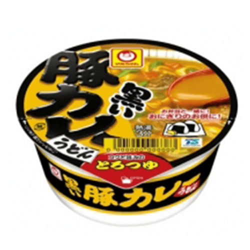 Black Pork Curry Udon (Mini) - OyatsuCafe