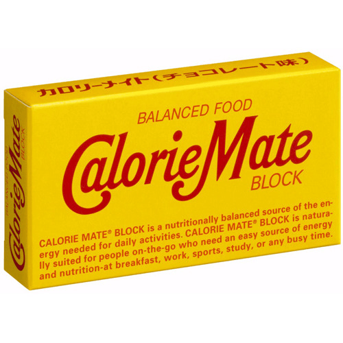 Calorie Mate - Chocolate (2 Pieces) - OyatsuCafe
