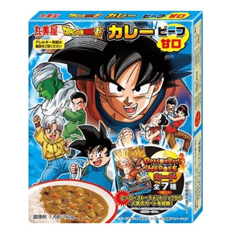 DragonBall Curry - OyatsuCafe