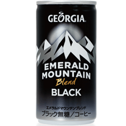 Georgia Coffee - Emerald Mountain Blend Black - OyatsuCafe
