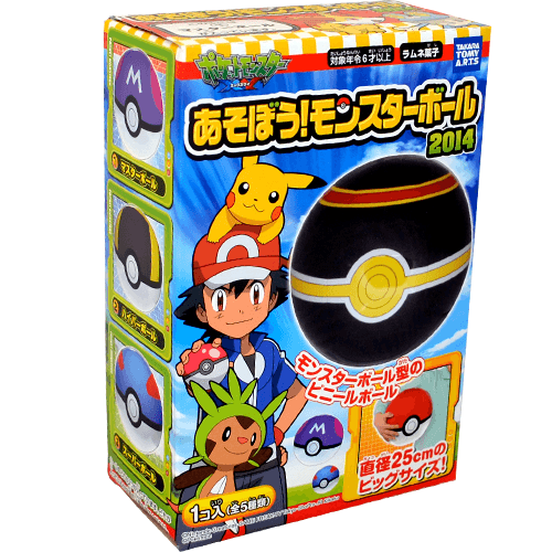 Inflatable Pokeball (Limited Edition) - OyatsuCafe