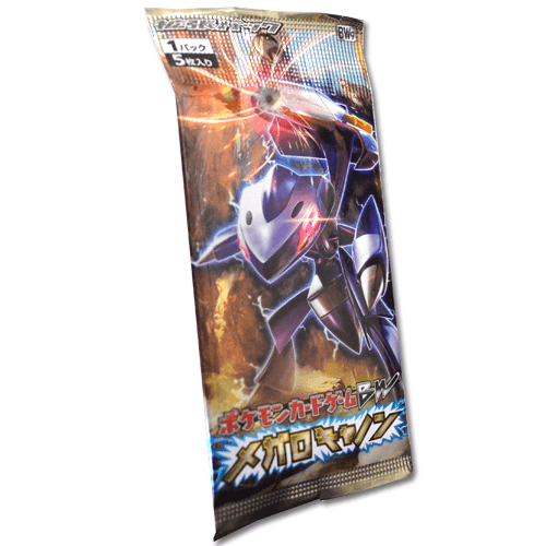 Pokemon BW Megalo Cannon Booster pack - OyatsuCafe