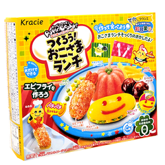 Okosama Kids Lunch DIY Kit