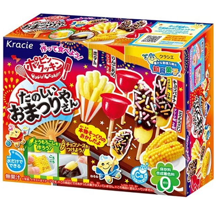 Kracie Fun Festival DIY Kit