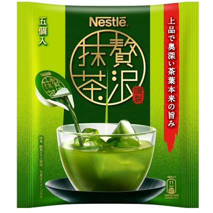 Nestle - Luxury Ice Matcha