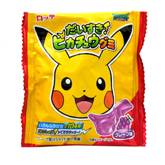 I love Pikachu! Grape Gummy