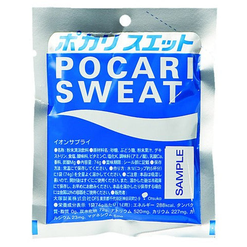 Pocari Sweat Powder (1.5L)