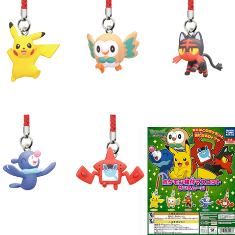 Pokemon Sun & Moon Keychain