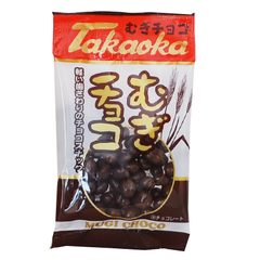 Takaoka Chocolate