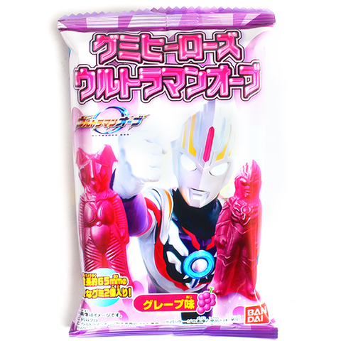 Ultraman Gummies