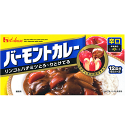 Japanese Vermont Curry - Hot - OyatsuCafe