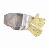 Ventilated Beekeeping Gloves