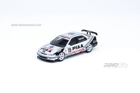 "Honda Accord #15 ""PIAA"" JTCC 1996"