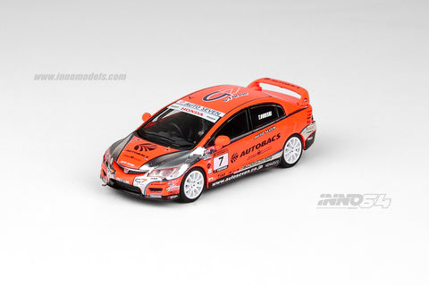 "Honda Civic Type-R FD2 #7 ""Autobacks"" Mugen Power Cup Civic One Make Race 2012"