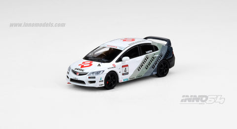 "Honda Civic Type-R FD2 #4 ""BRIDE""  Mugen Power Cup Civic One Make Race 2012"