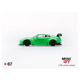 1/64 LB Works Nissan GT-R R35 Type 1 Rear Wing Version 1 (PH Exclusive)