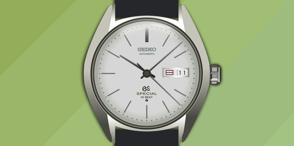 Grand Seiko Collector's Guide