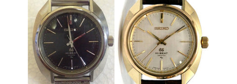 Grand Seiko 4520-7000 Black and Gold variants
