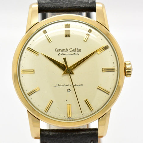 Grand Seiko: Early Grand seiko with carved dial