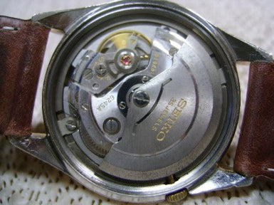 Grand Seiko 6245-9001 movement