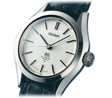 Grand Seiko Hi Beat