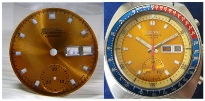 Seiko Pogue dial comparison