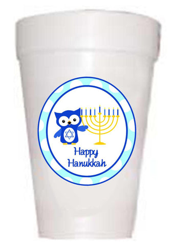 Happy Hanukkah Holiday Cups - Preppy Mama