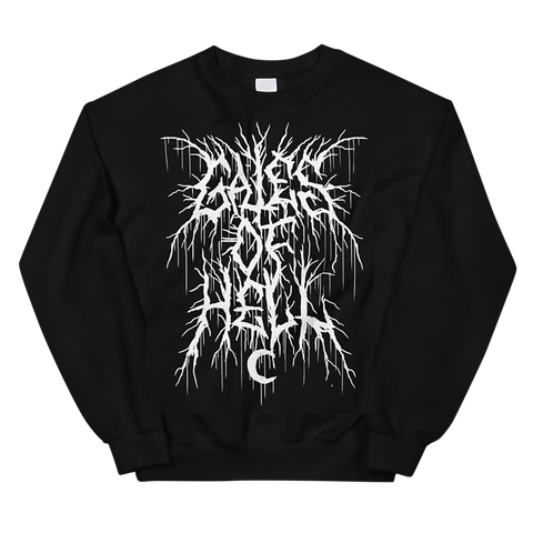 Gates of Hell Unisex Sweatshirt