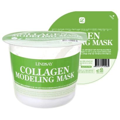 COLLAGEN RUBBER MASK