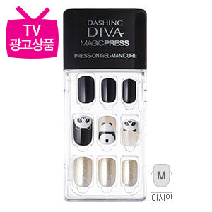 MAGIC PRESS GEL NAILS: CUTE PANDA