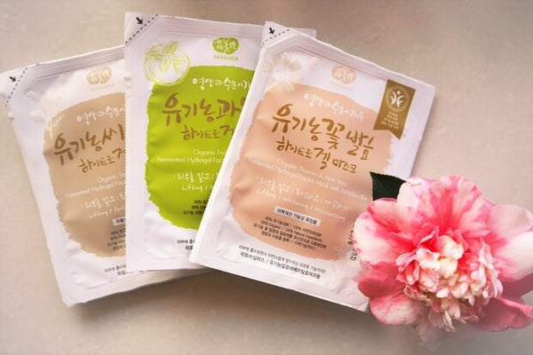 WHAMISA ORGANIC HYDROGEL SHEET MASK SET
