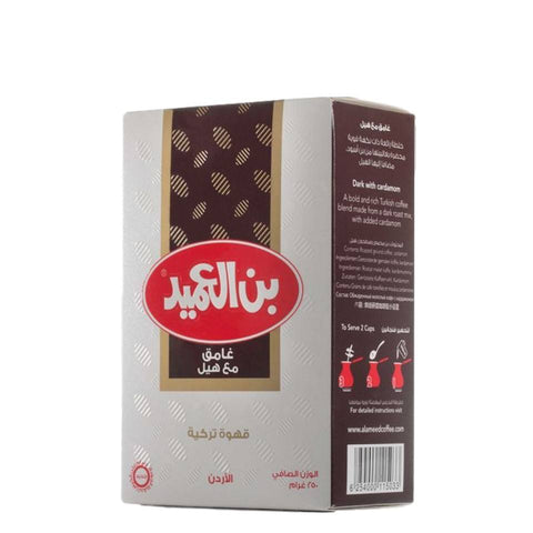Alameed Coffee