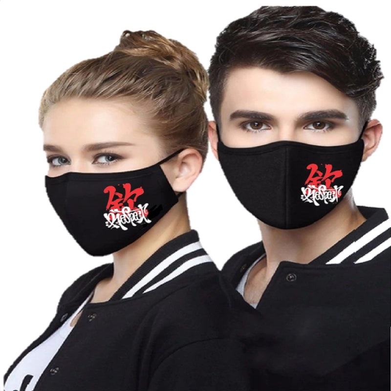 MOC Cotton Mask - Kanji Respect - Black