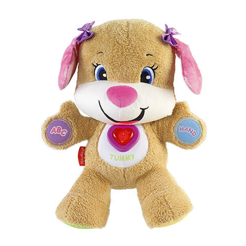 CGR31 fisher-price smart stages puppy pink sis learn play baby