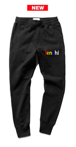 Colors print black joggers - unisex (baggy fit)