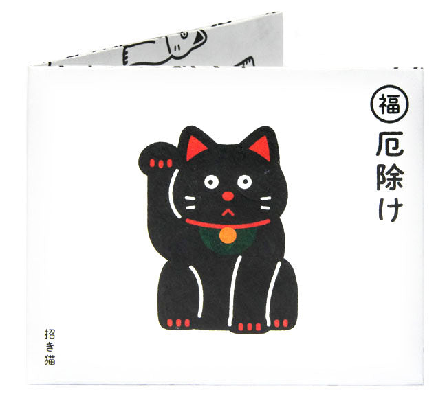 Lucky Cat | RFID Wallet