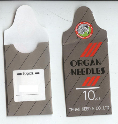 ORGAN NEEDLES - 80/12 BALL POINT - CHROME - BOX OF 10 NEEDLES - BROTHER PR/BABYLOCK [SKU: HAX130EBBR12]