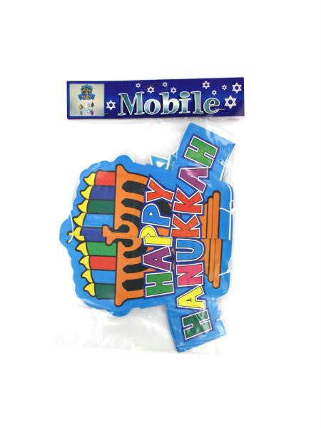 """Happy Hanukkah"" mobile (Available in a pack of 12)"