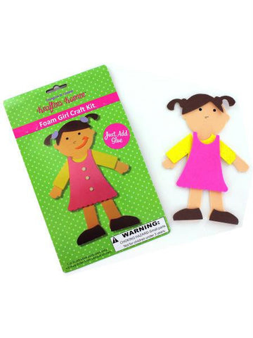 Foam girl craft kit (Available in a pack of 12)