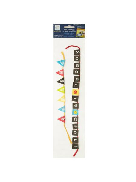 School Mini Banners (Available in a pack of 24)