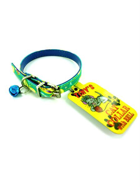 Cat Collar With Bell (Available in a pack of 24)