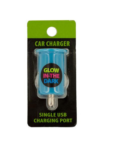 Glow in the Dark Dual USB Port Car Charger (Available in a pack of 18)