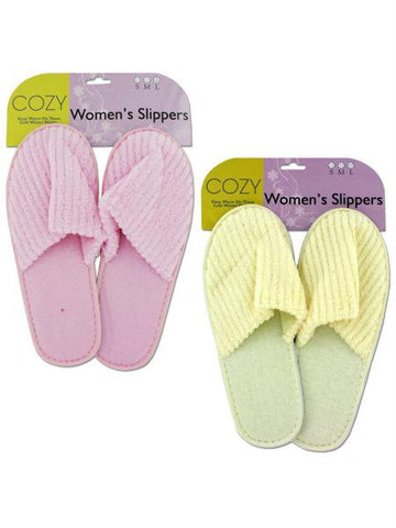 Cozy Women's Slippers (Available in a pack of 6)