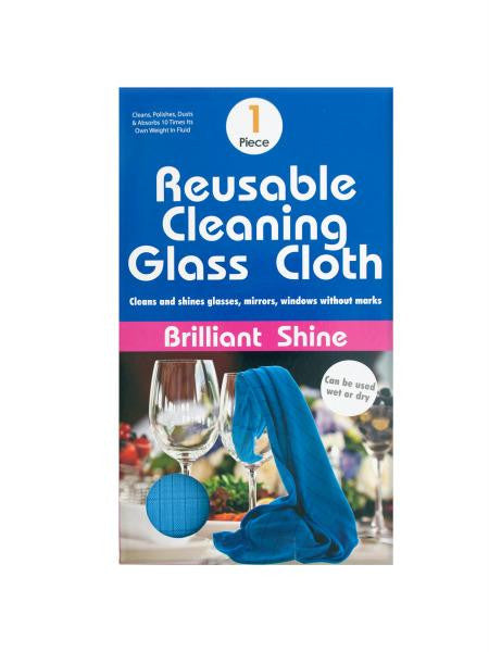 Reusable Microfiber Glass Cleaning Cloth (Available in a pack of 12)