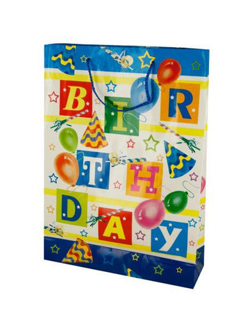 Large Happy Birthday Balloons Gift Bag (Available in a pack of 24)