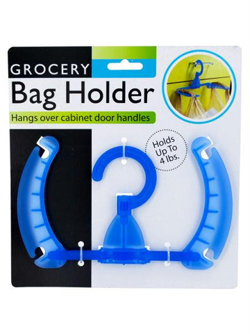 Grocery Bag Holder (Available in a pack of 12)
