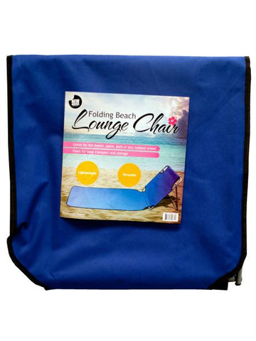 Folding Lounge Chair (Available in a pack of 1)