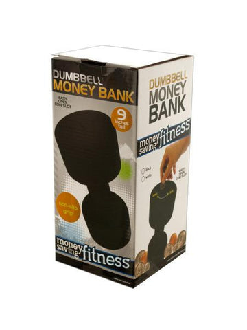 Dumbbell Money Bank (Available in a pack of 1)